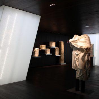 Bibat.  Museo de Arqueología