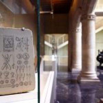 BIBAT. Museo Fournier de Naipes y Museo de Arqueología